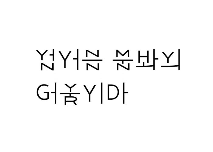 5_copy6.jpg