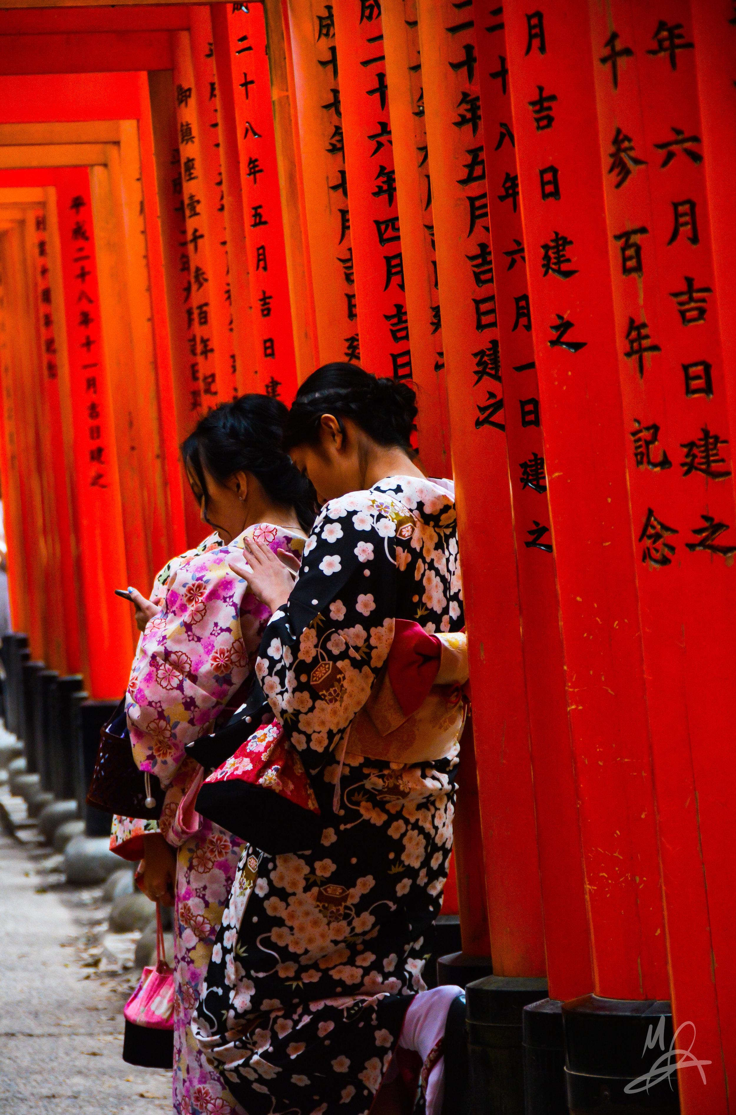 Geishas at the gates