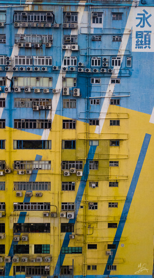 Hong Kong public housing estate - portrait 4/6