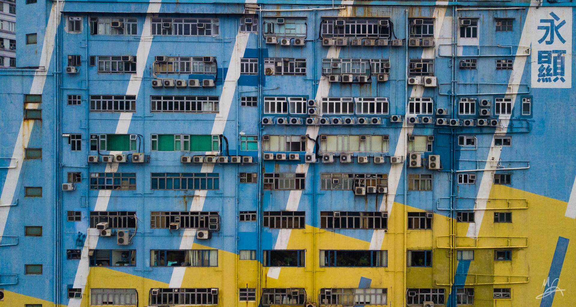 Hong Kong public housing estate - landscape 4/5