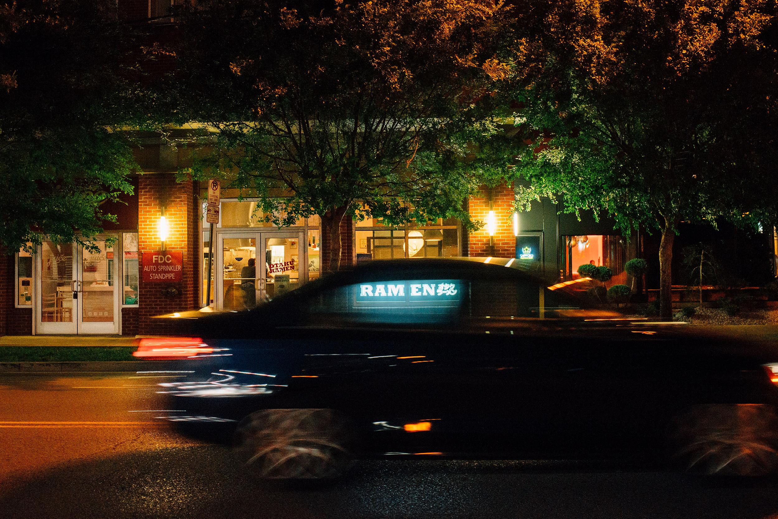 otaku_exterior_night_car.jpg