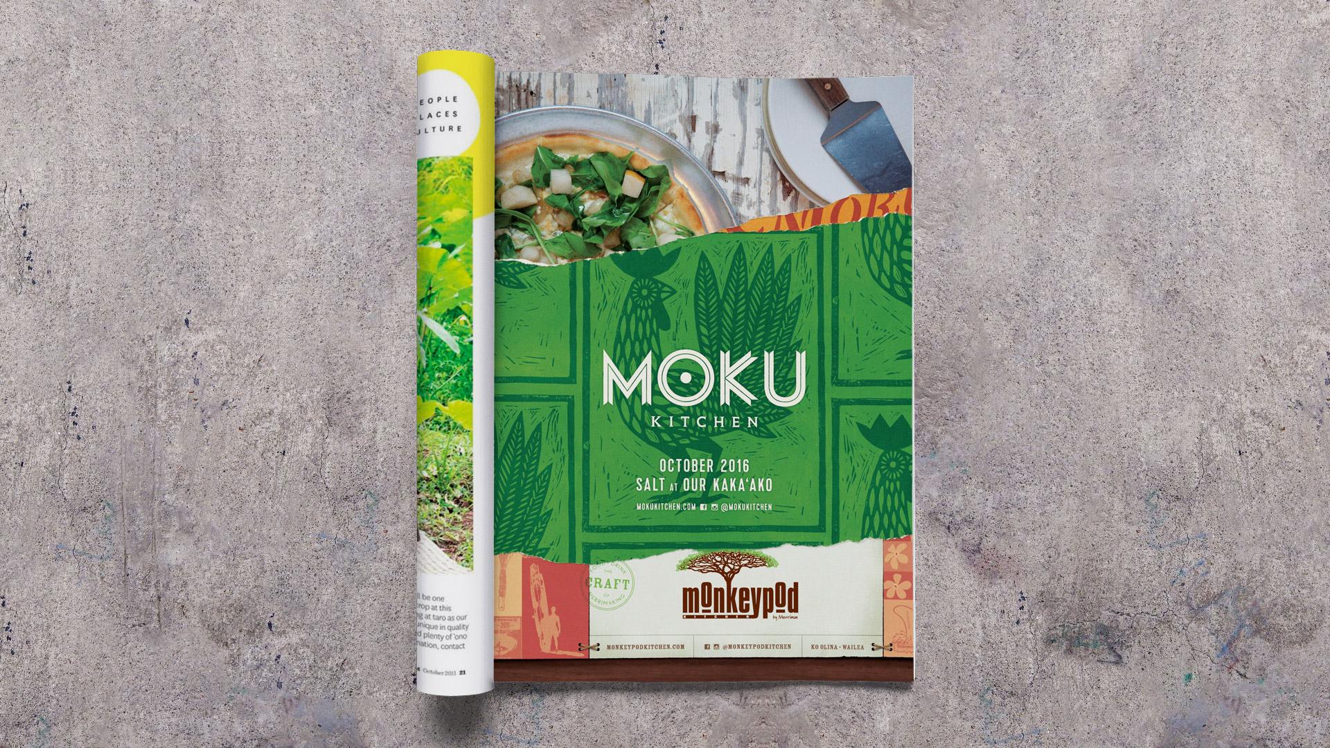 Naauao-Moku-Ad-2.jpg