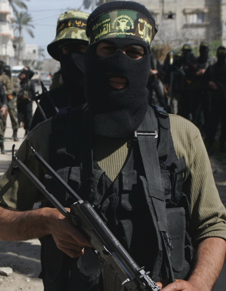 State of Terrorism - Official Image