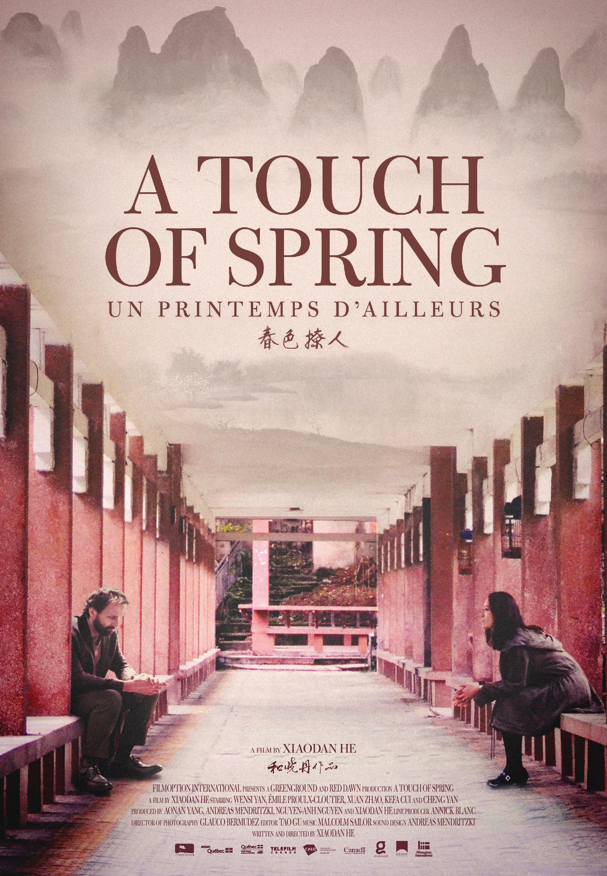A Touch of Spring - Poster ENG.jpg