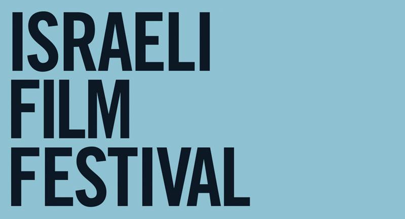 Israel-Philadelphia.jpg