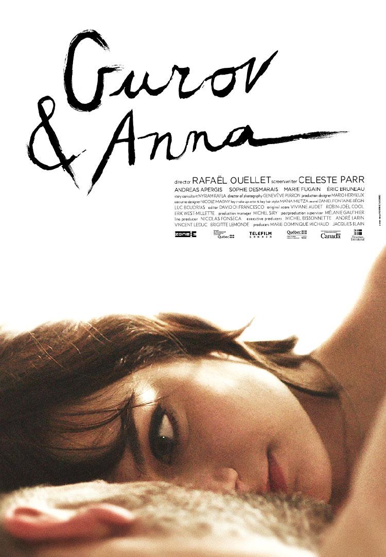 Gurov & Anna - Poster ENG.jpg