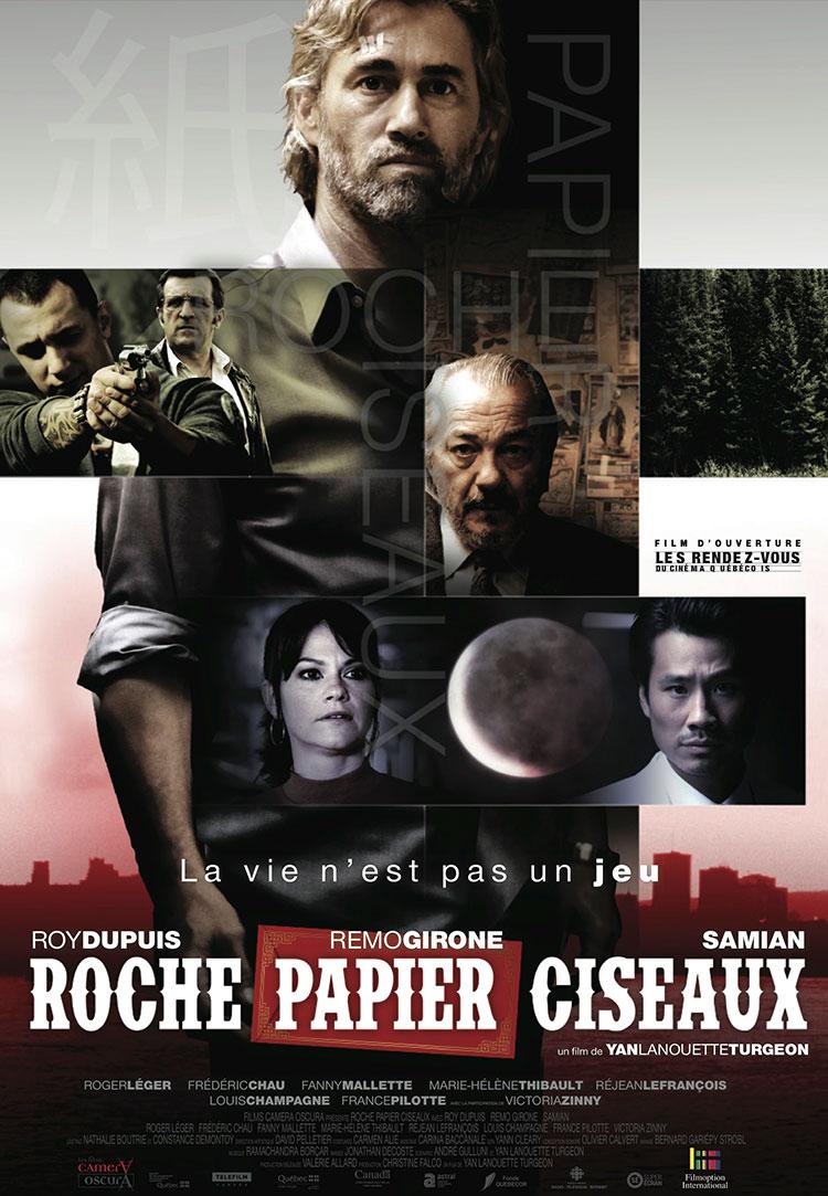 Rock Paper Scissors - Poster.jpg