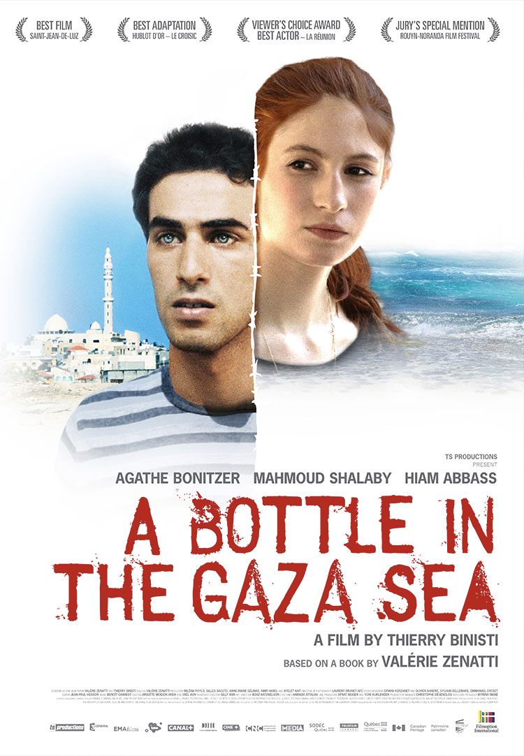 A Bottle in the Gaza Sea - Poster ENG.jpg