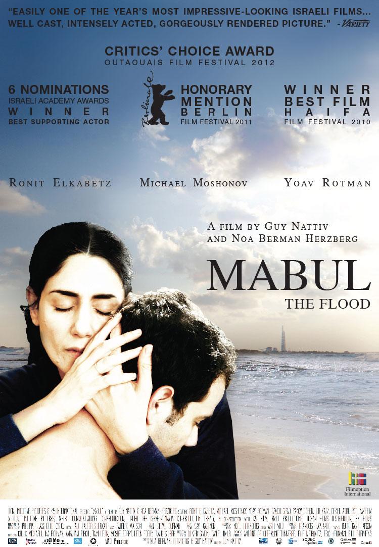 Mabul - Poster ENG.jpg