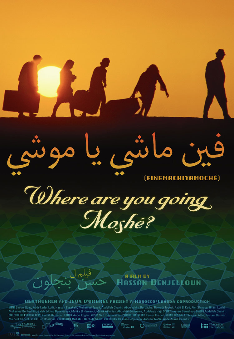 Where are you Going Moshe - Poster ENG.jpg