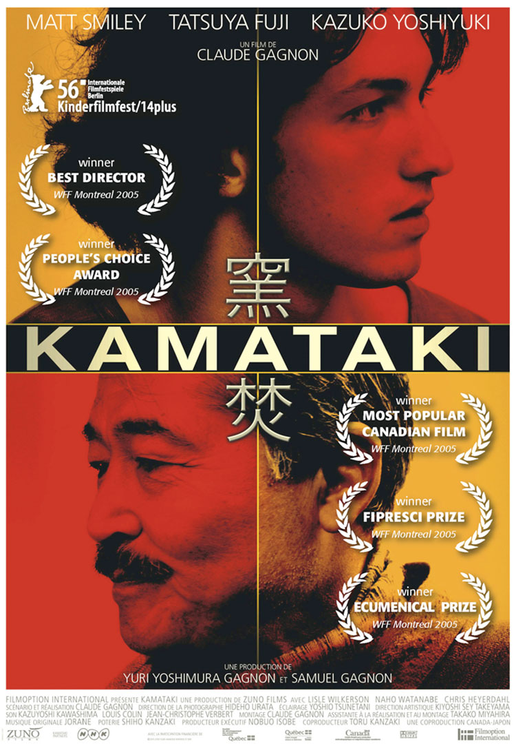 Kamataki - Poster ENG.jpg