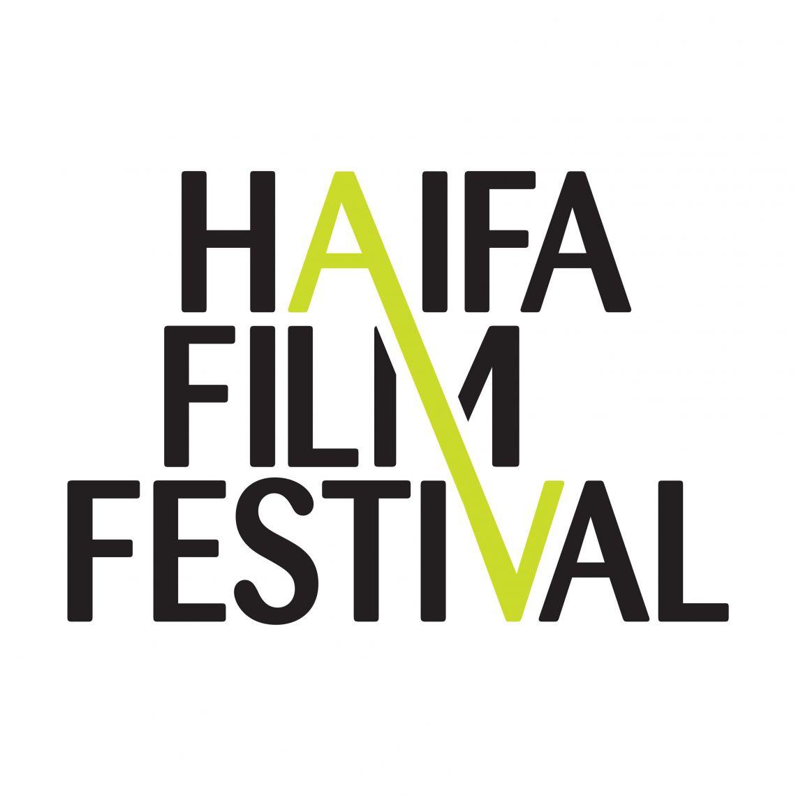 haifa.jpg