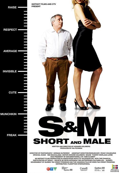 S&M: Short & Male