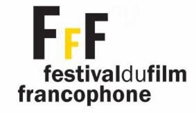 vienna-francophone-film-festival-2001.jpg