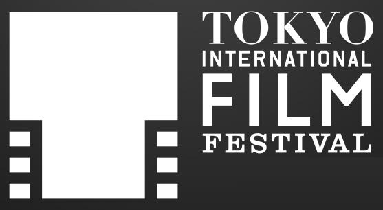 tokyo_international_film_festival_2017.png