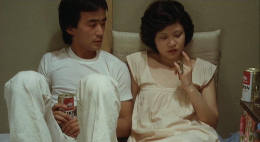 Keiko-1979-1.jpg