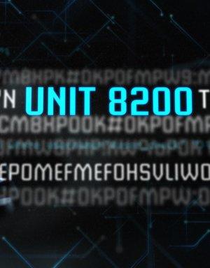 Unit 8200 - 52'