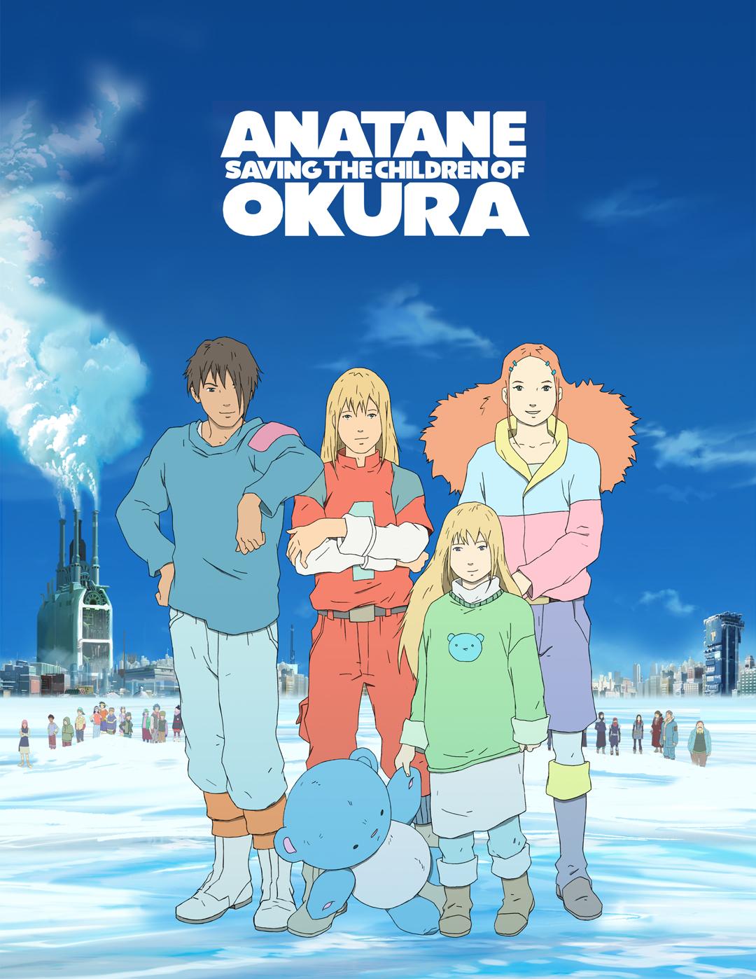 Anatane: Saving the Children of Okura – 26 x 26'