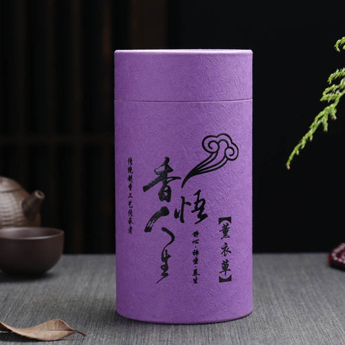 Luxury Fragrant Incense Coil — Peaceful Island