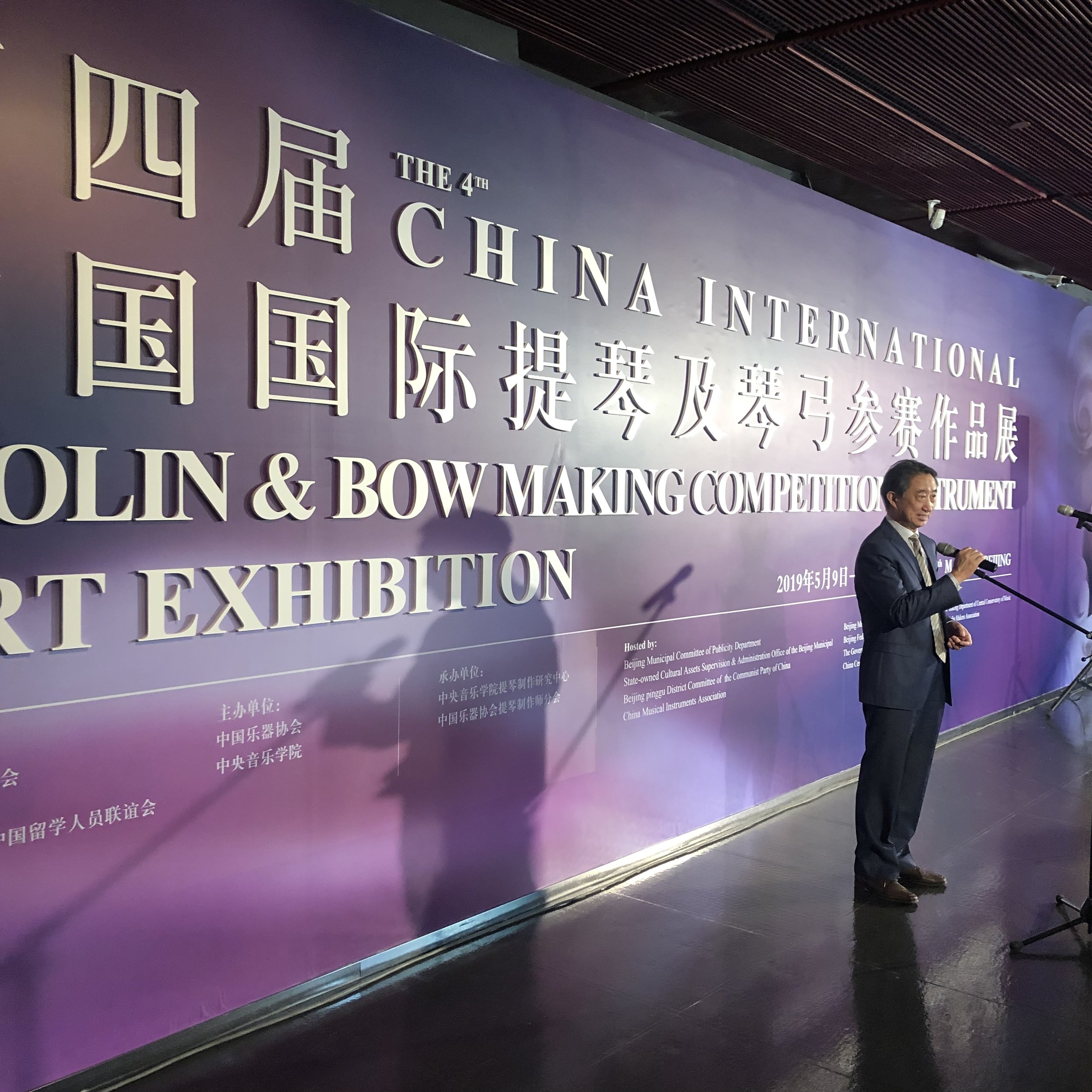 Zheng Quan addresses the media at the opening ceremony for the exhibit of the 4th China International Violin and Bow Making Competition.