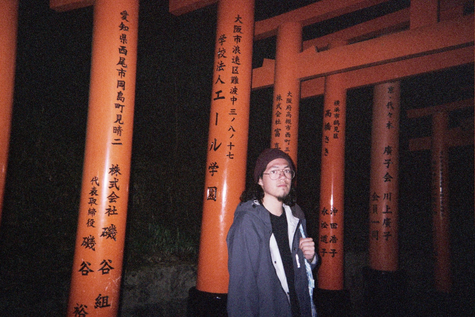 FujiFilm disposable camera