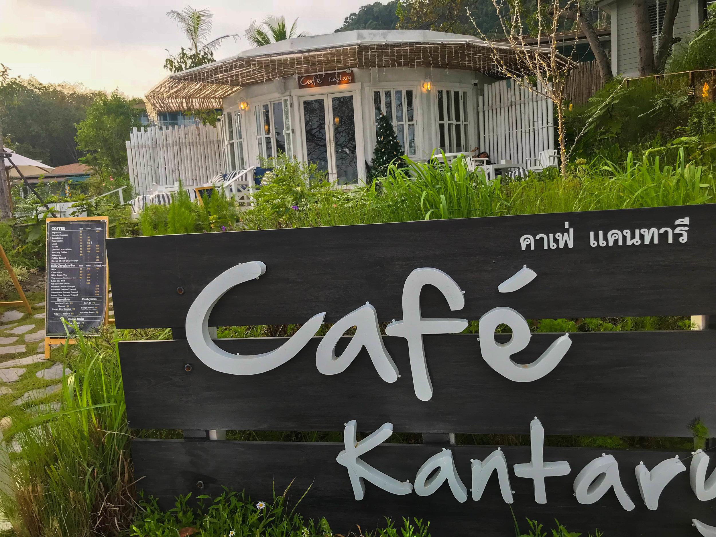 Thailand Cape Kudu Hotel Koh Yao Noi - Cafe Kantary - Ice Cream and Food