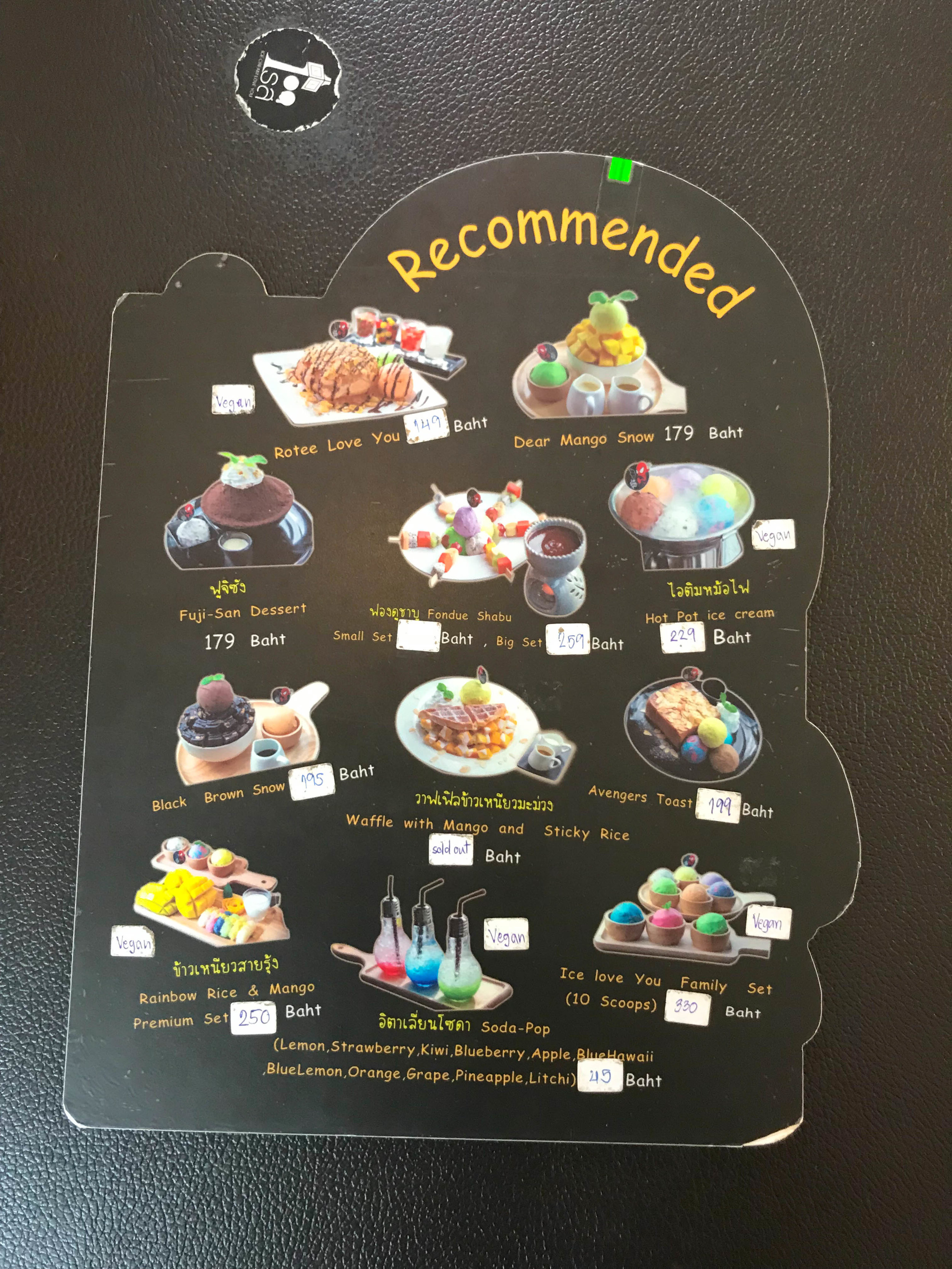 Ice Cream Love you Vegan - Chiang Mai, Thailand - Menu