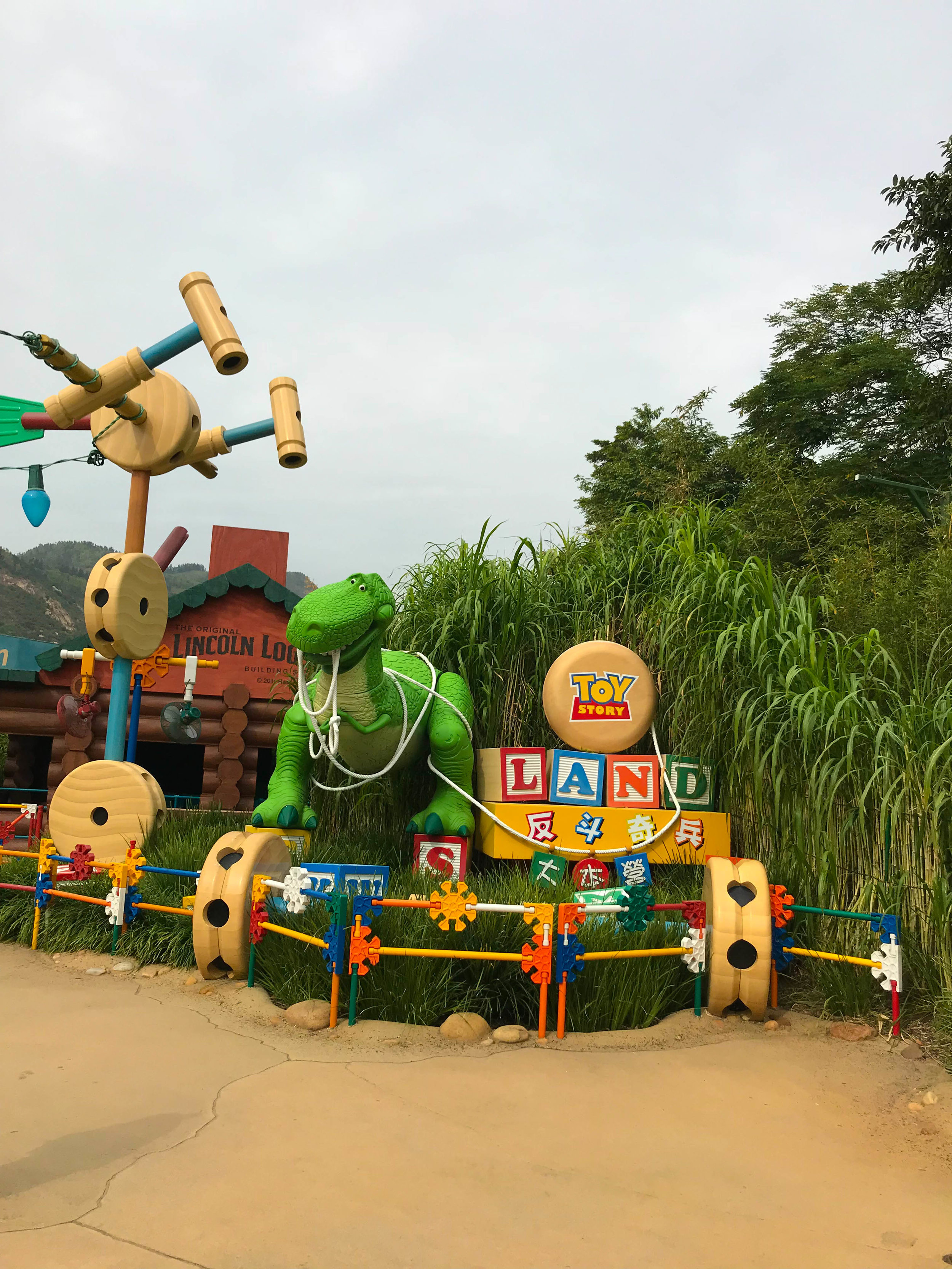 Hong Kong Disneyland - Toy Story Land