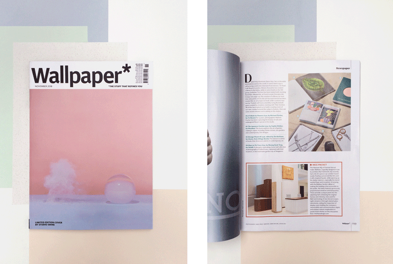 Bahlsen Stammhaus featured in November 18 issue of Wallpaper*