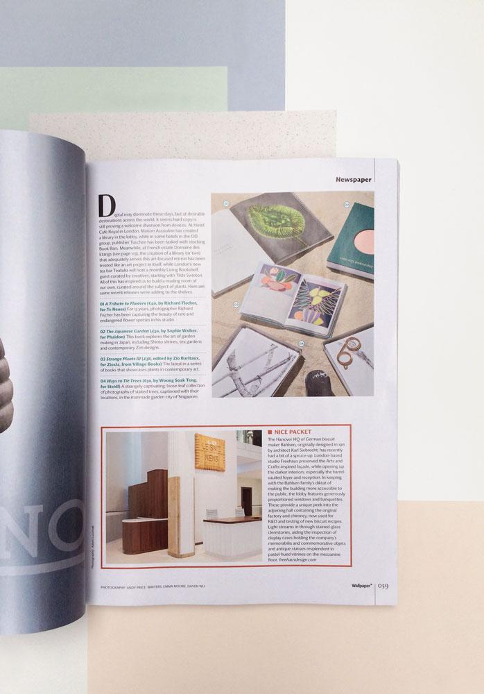 Architecture-London-Design-Freehaus-Studies-Press-Wallpaper-Stammhaus-2.jpg