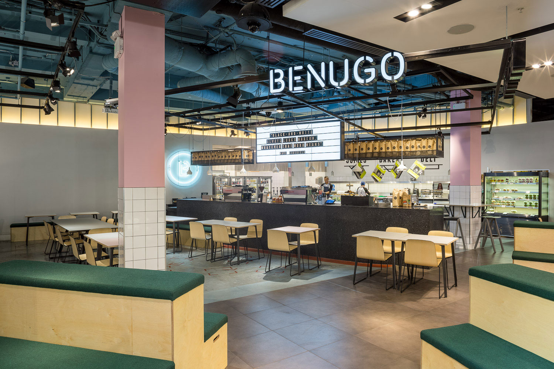 Architecture-London-Design-Freehaus-Benugo-Topshop-Cafe-3.jpg