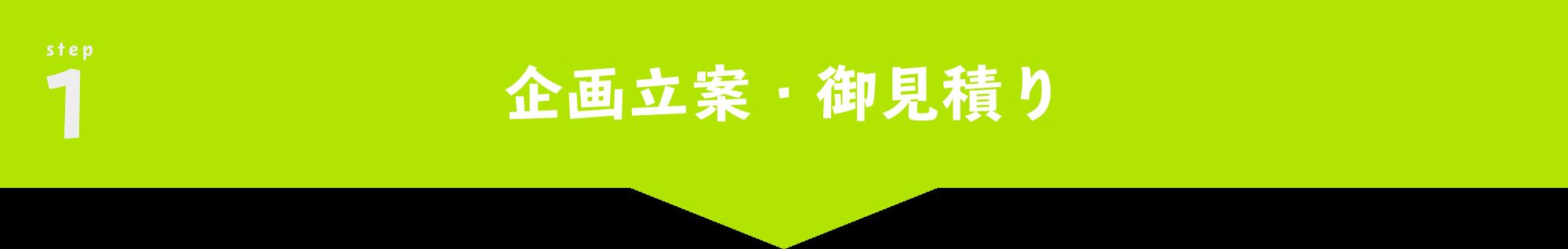 グループ化 278.png
