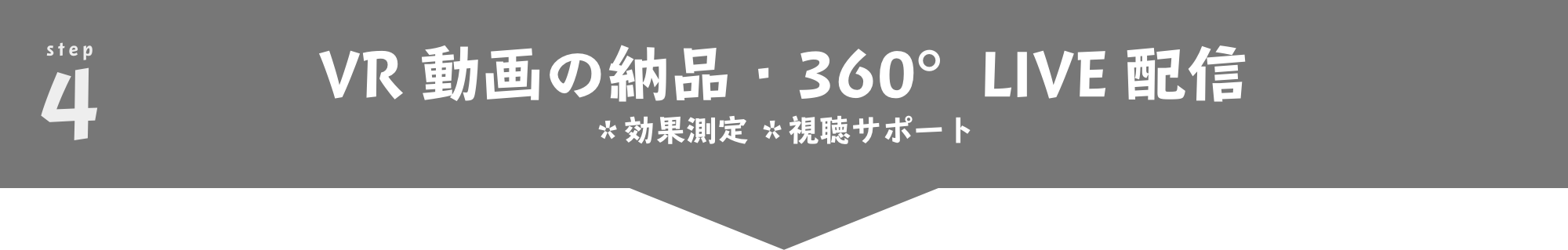 グループ化 281.png