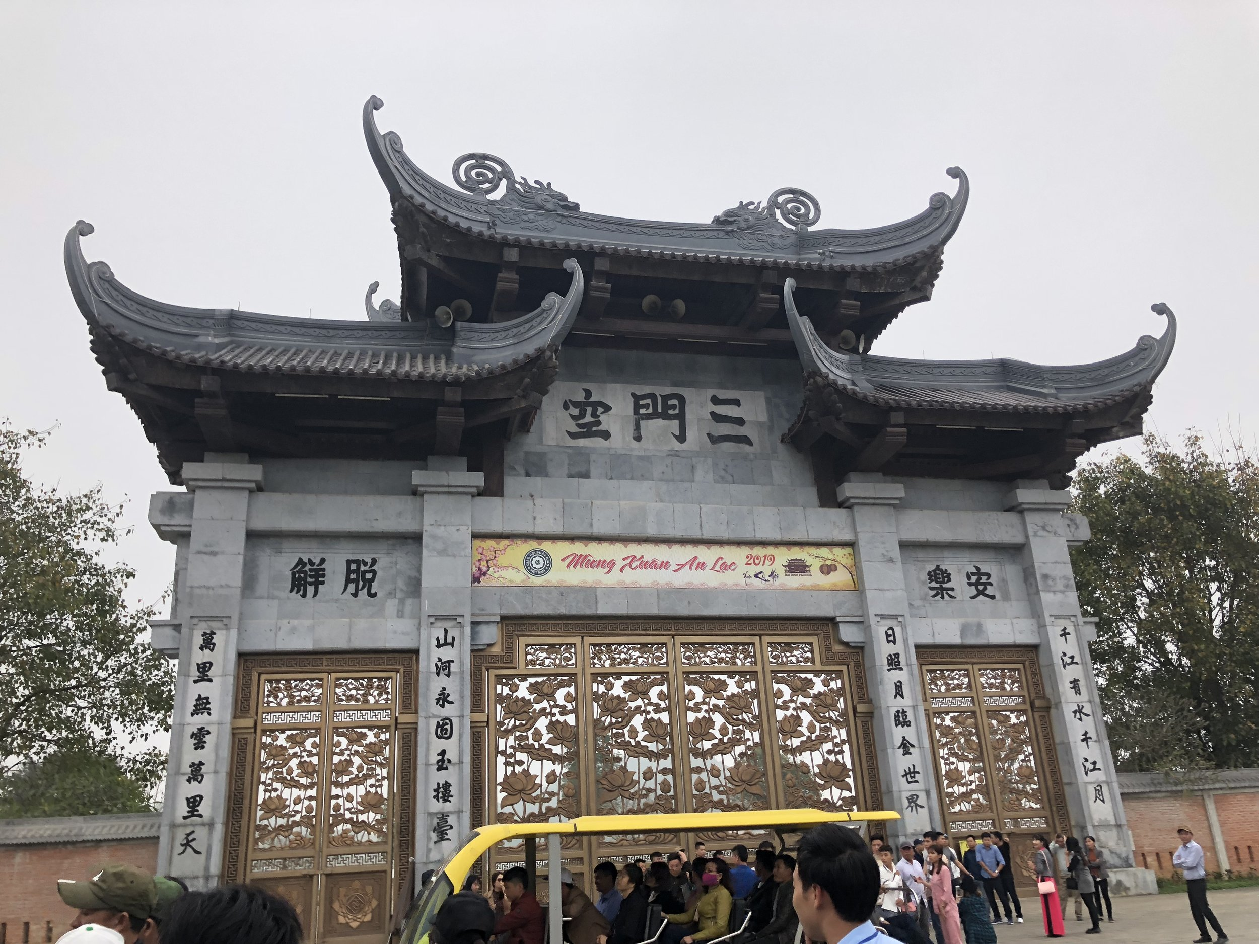 The entry gate of Bái Đính Temple. It's currently closed because the complex is still under renovations.