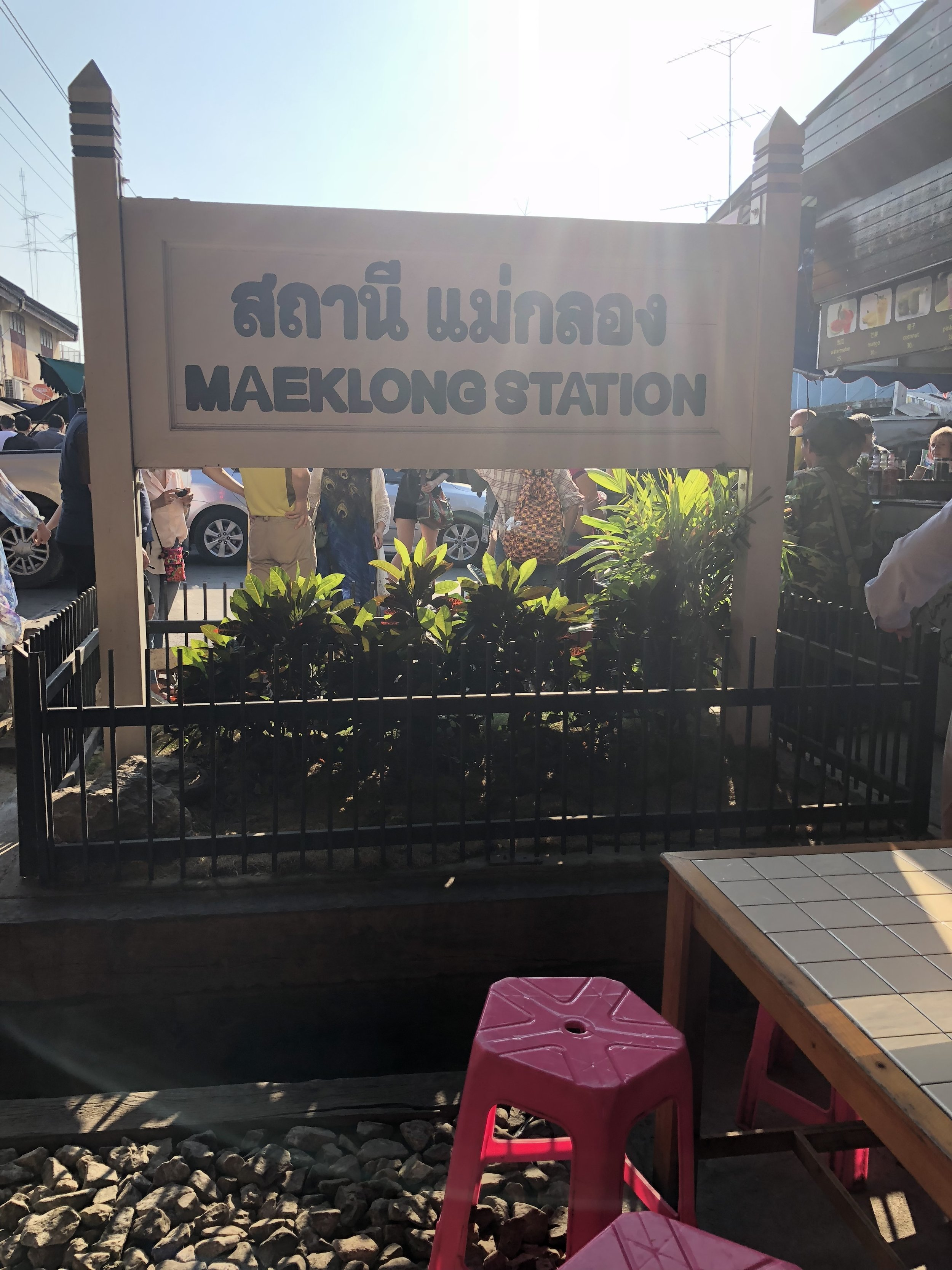 The entrance of the station where the Railway Market is located.