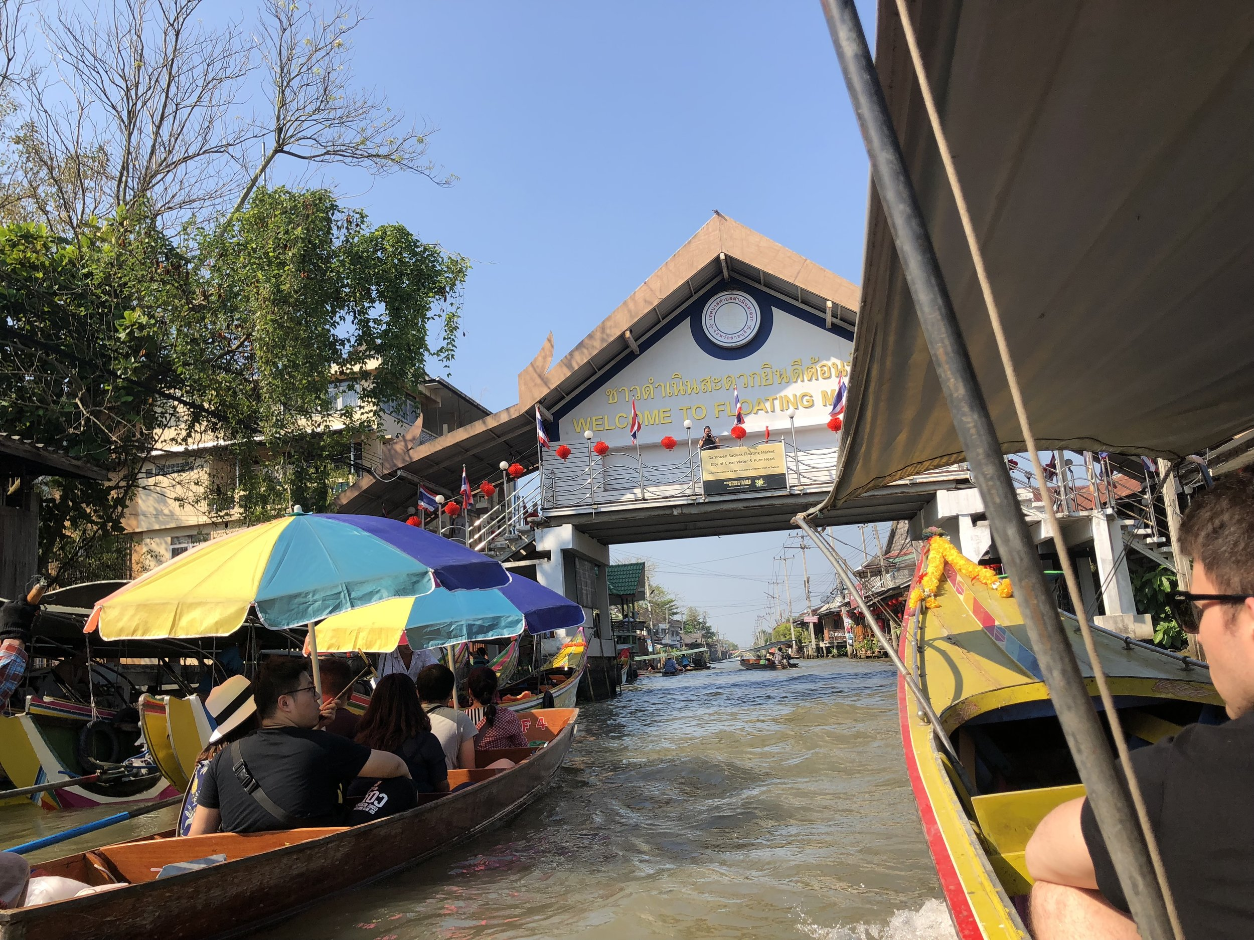 The entrance of the Floating Market! Very distinct.
