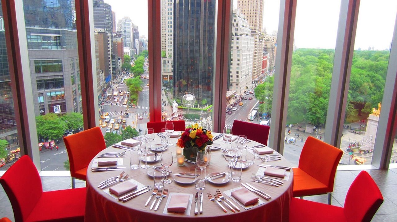 View-of-NYC-from-Robert-restaurant.jpg