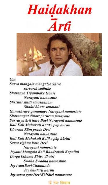 Haidakhan Babaji Arti words