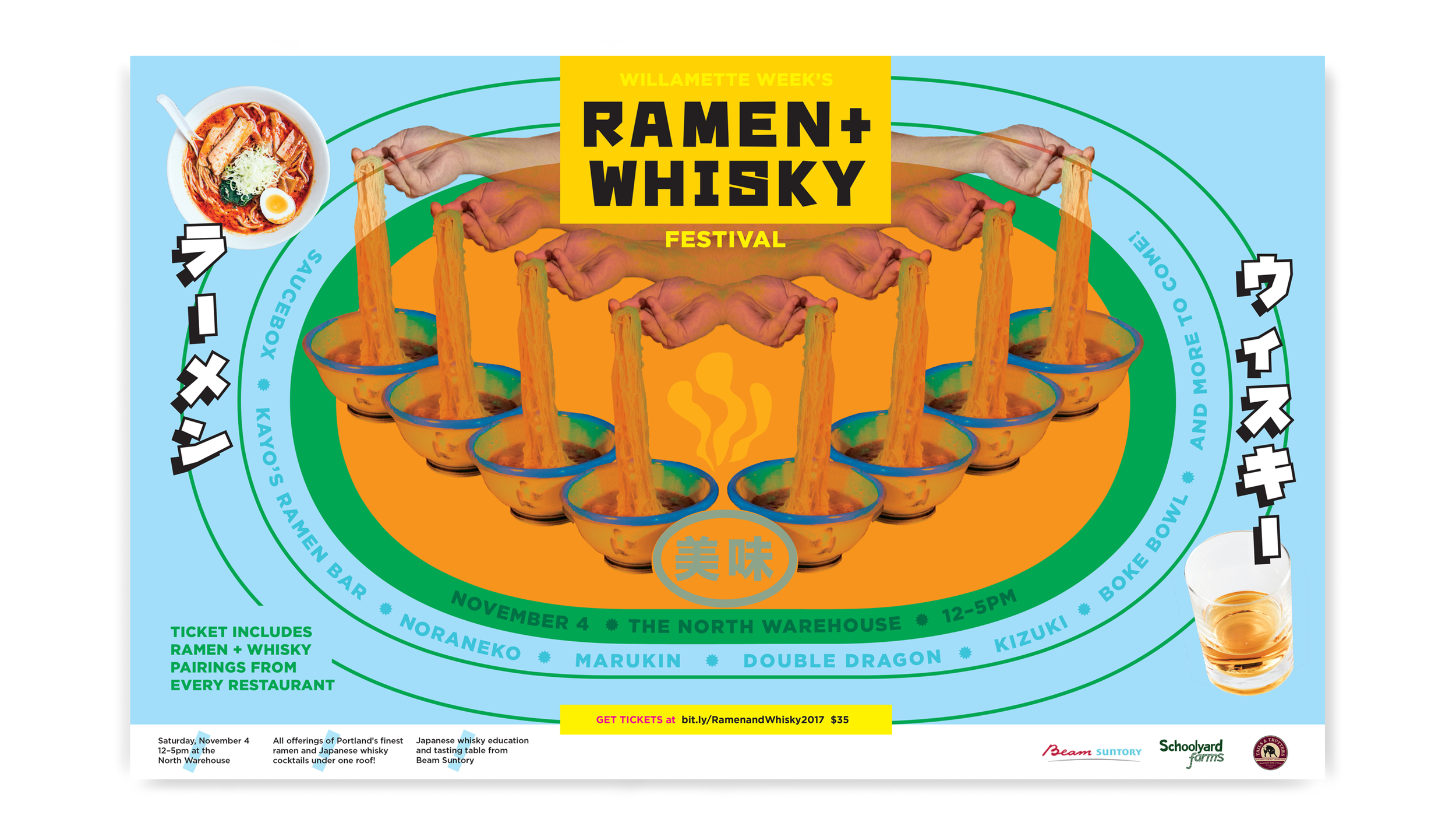 WhiskyRamen.png