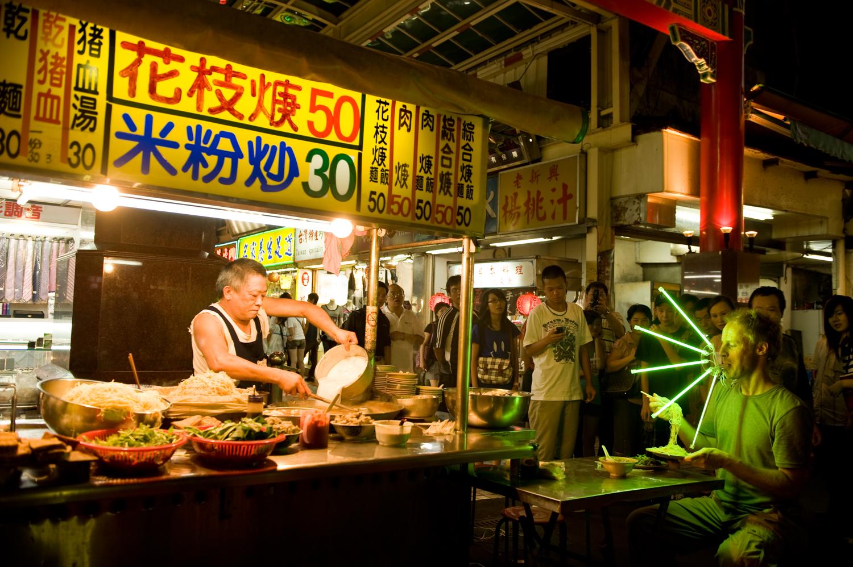 Betel Nut Boy - Night Market