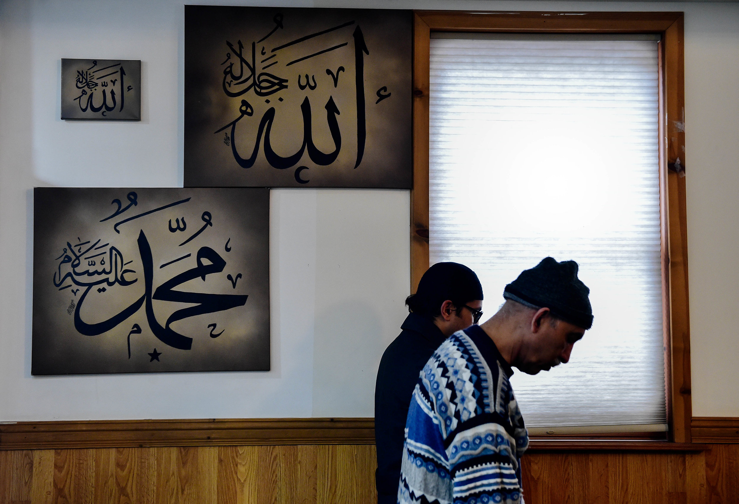 """On the wall of Masjid Al-Noor states in Arabic, """"Allah the Exalted.  Mohammed. Peace be Upon Him."""""""