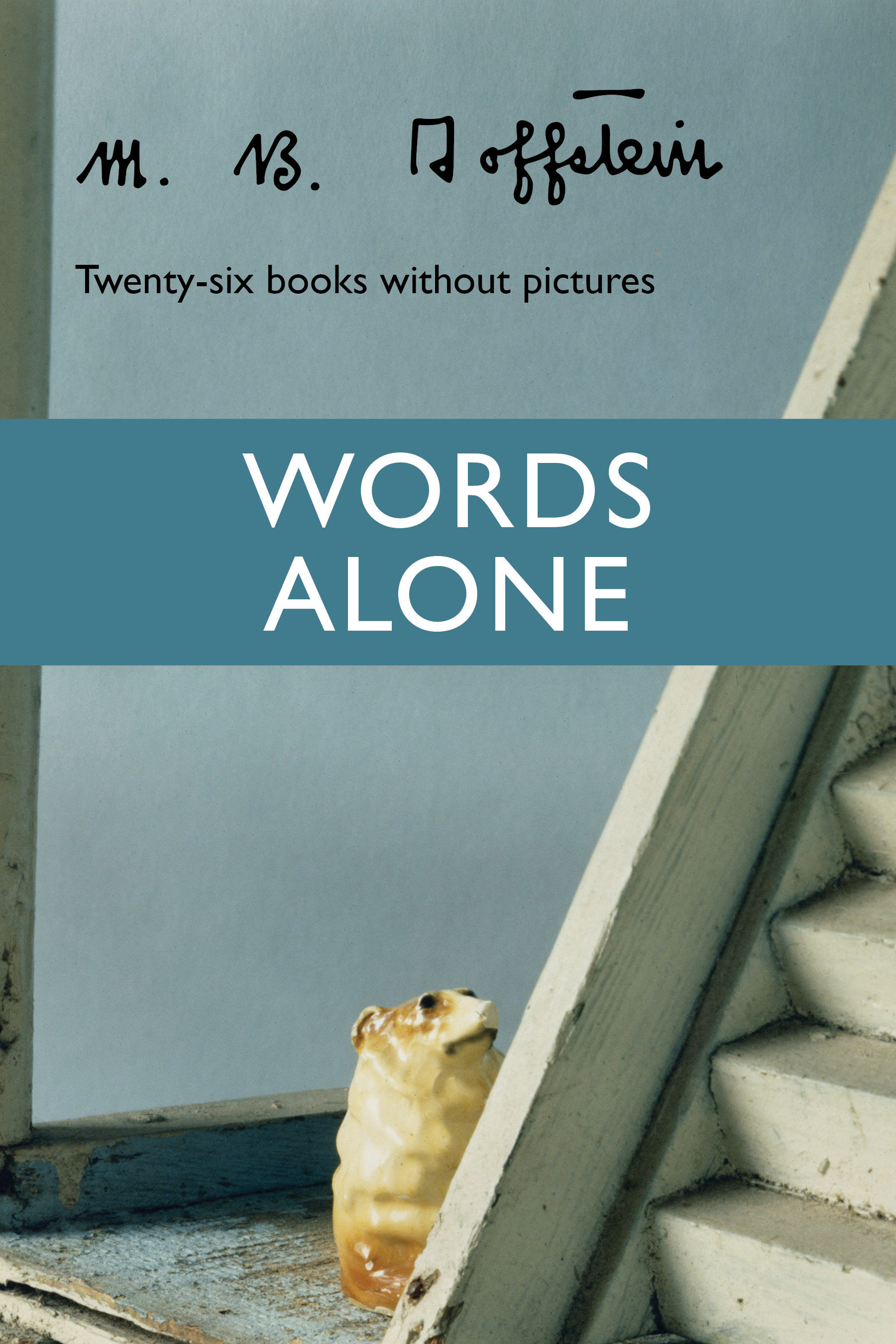 Words Alone book cover