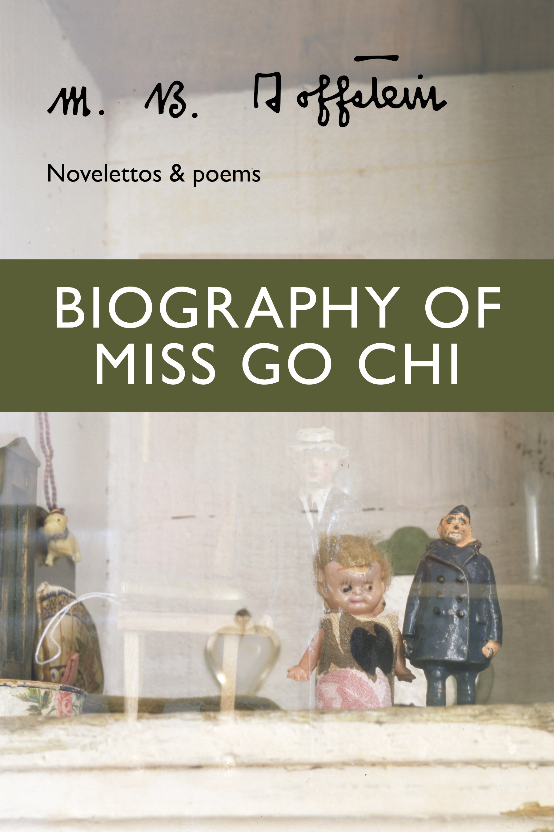 Biography of Miss Go Chi book cover