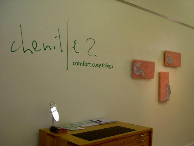 exhibition title view.JPG