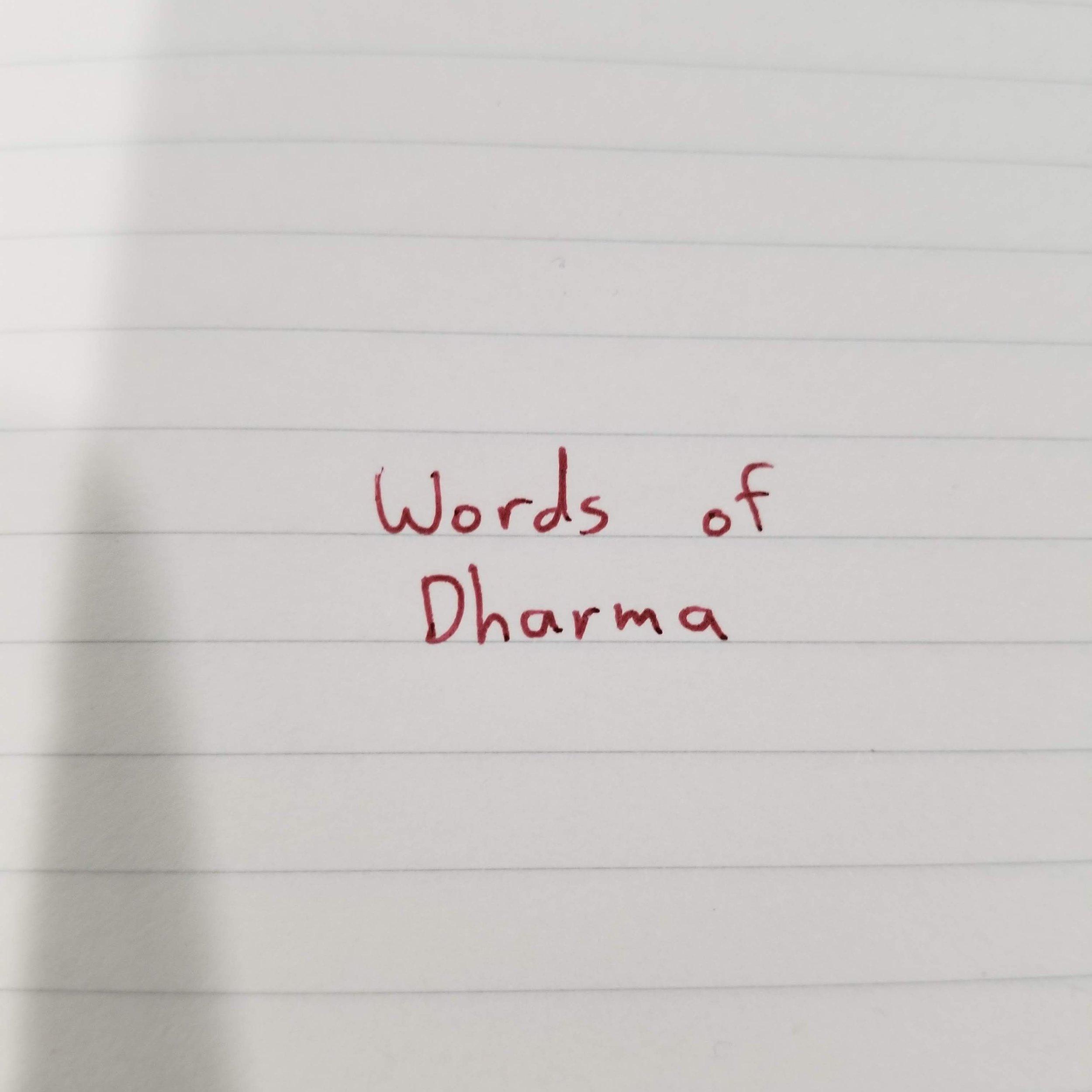 Words of Dharma