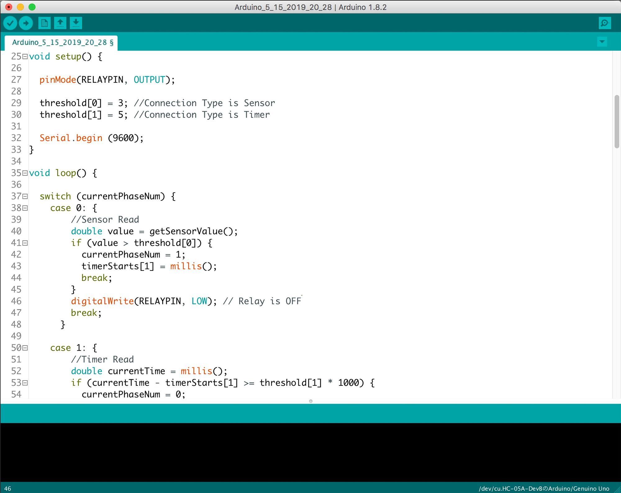 SoftwareScreen.png