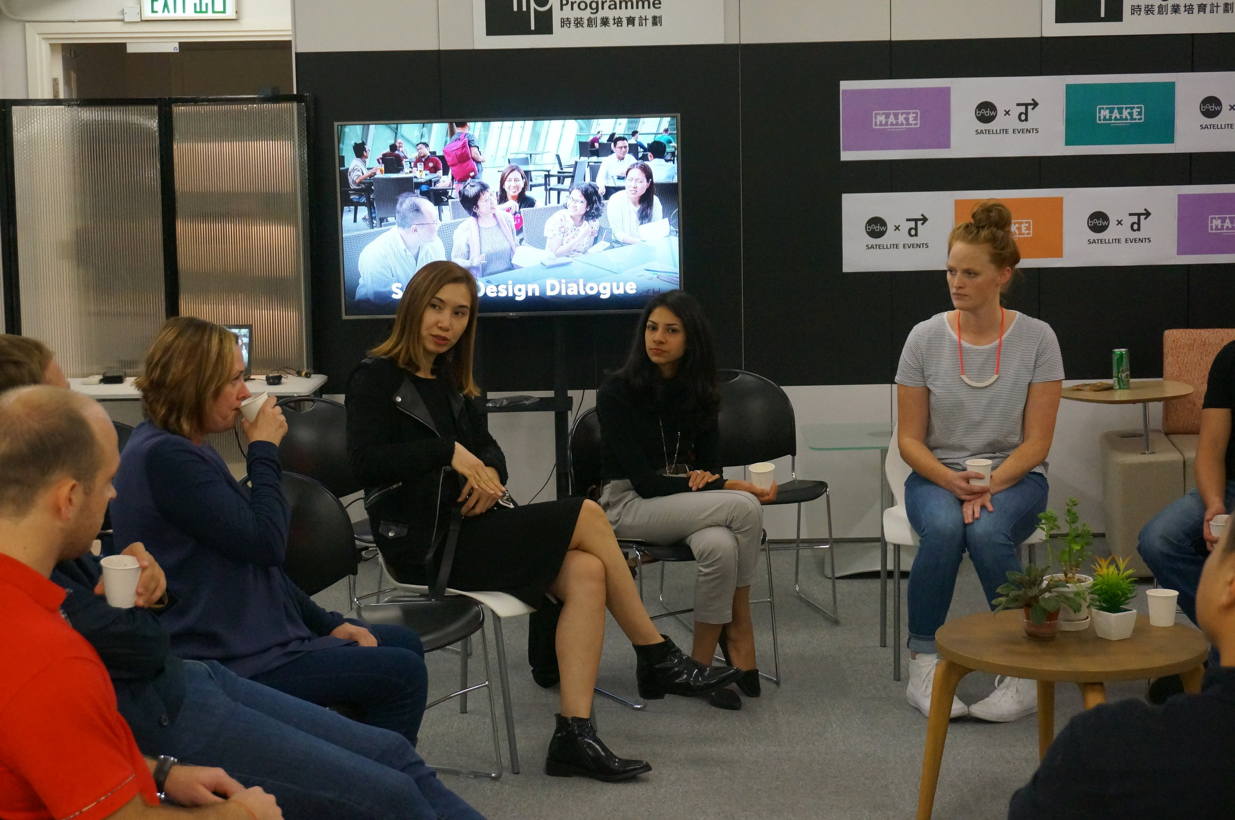 Design Dialogues - We tackle complex challenges and share ideas around a specific theme