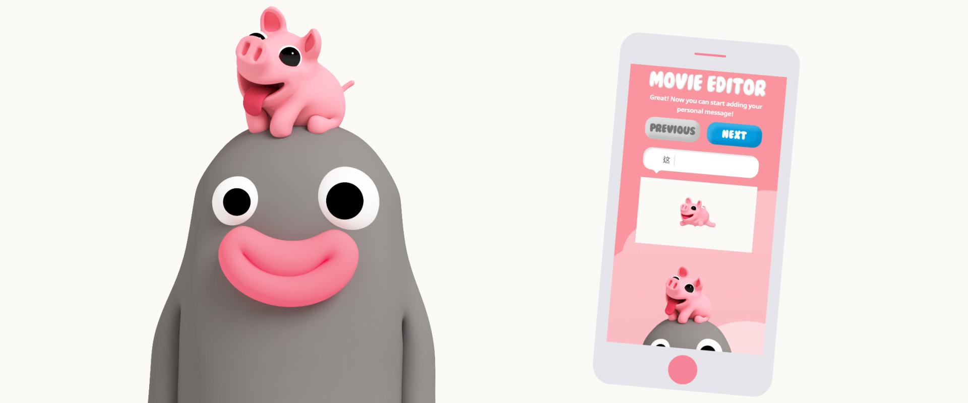 Lars and Rosa | Movie Maker