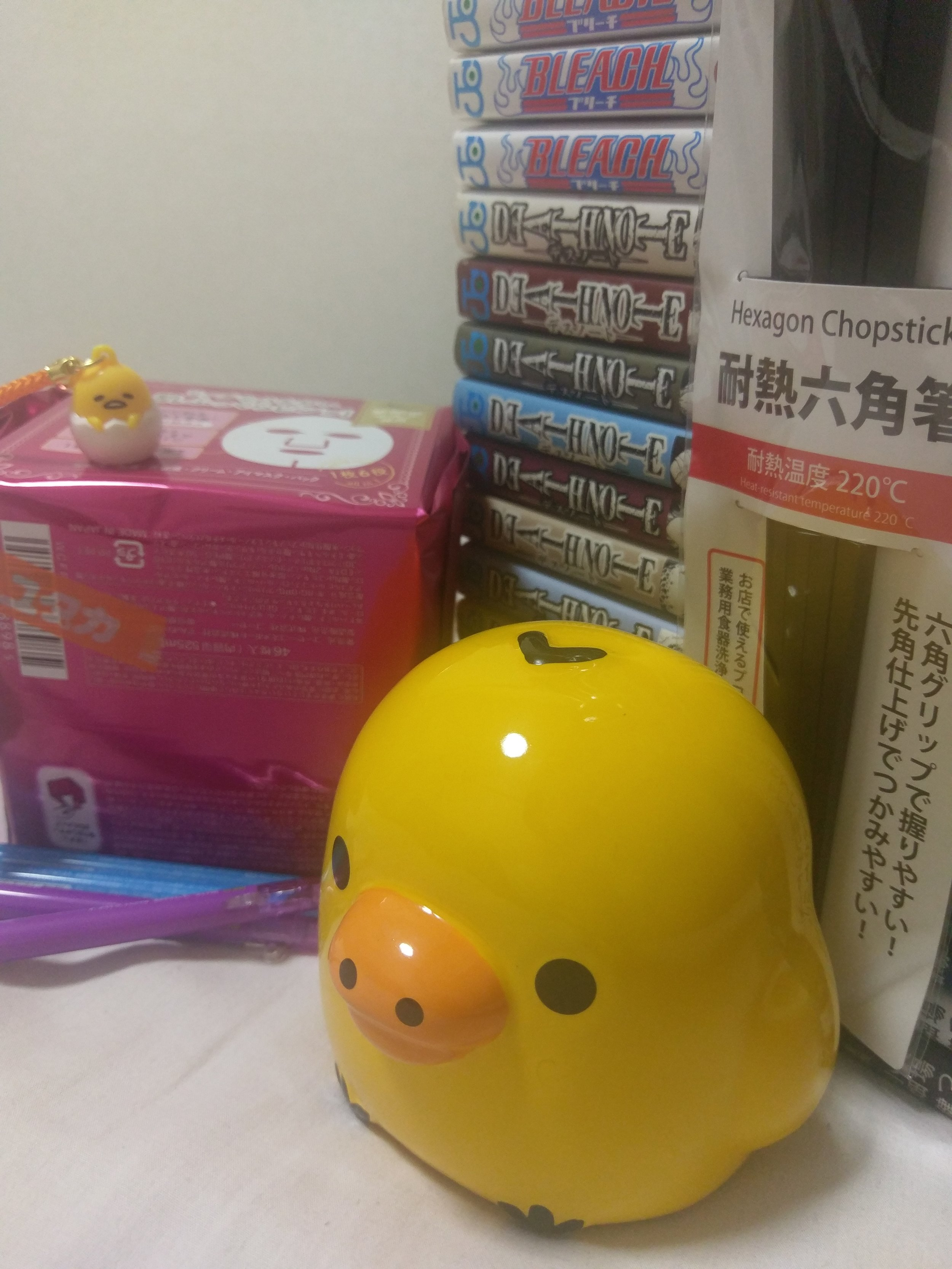 Kiiroitori  Money box (the  Rilakkuma  store, Arashiyama),  Gudetama  key-chain (can't remember), Princess Veil sheet mask pack (drug store), erasable pens (Book 1st), the  Death Note  box set (Bookoff), and chopsticks (Daiso)