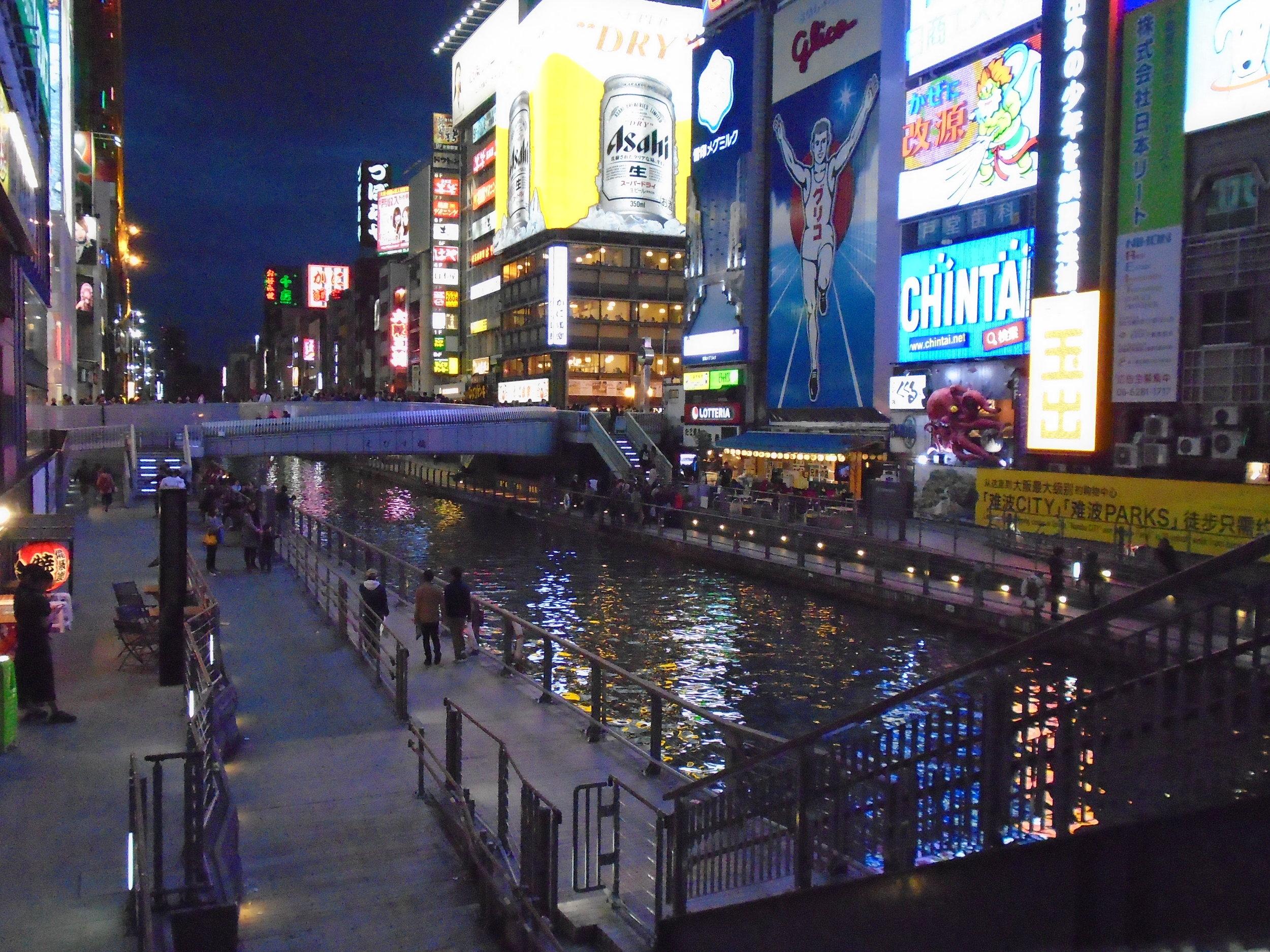 Osaka - deeyandra